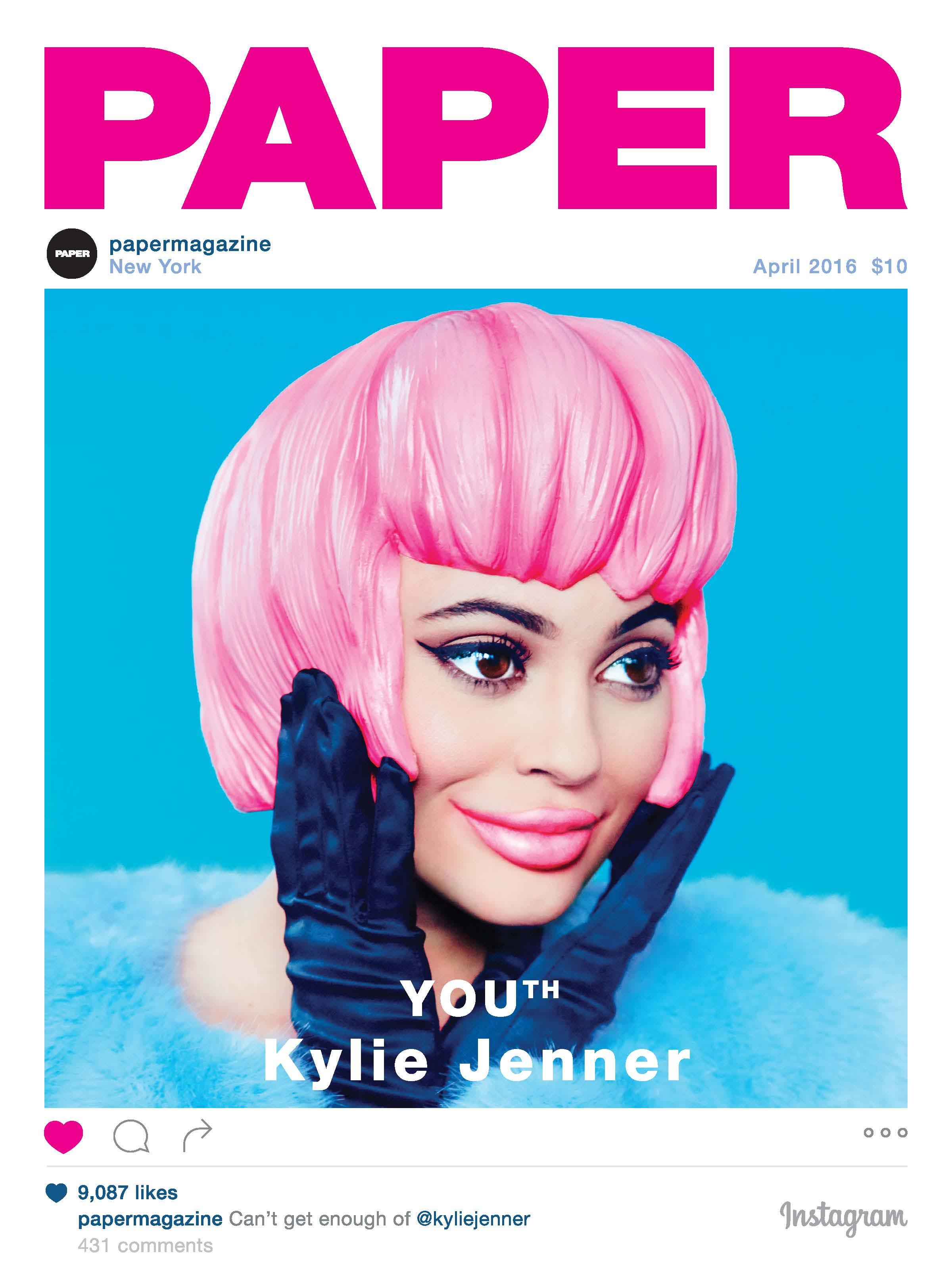 Photo courtesy of Paper Magazine