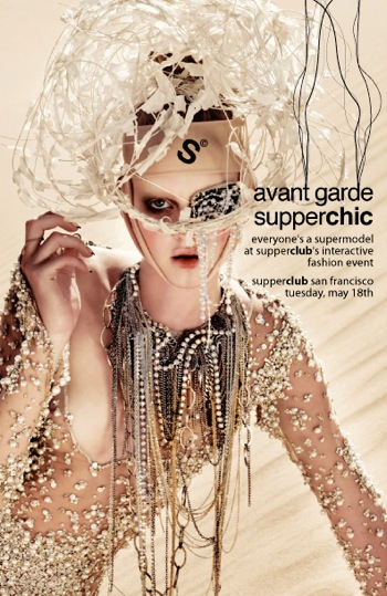 avant-garde-supperchic-ii-front
