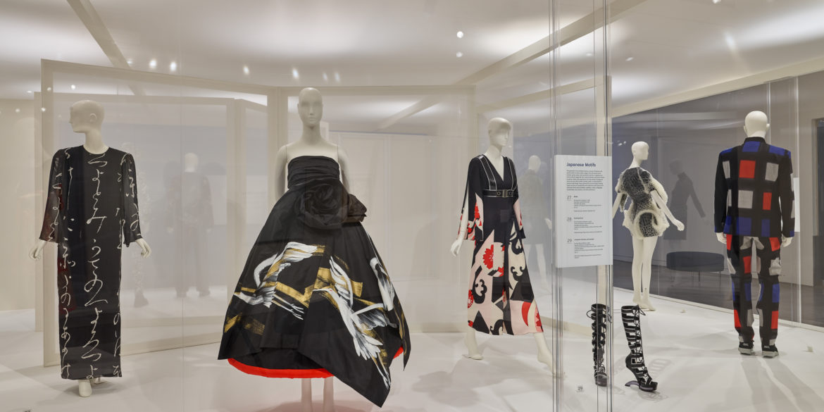 kimono refashioned asian art museum exhibit